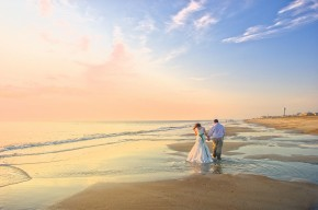 Gold Coast City Council Beach Wedding Information